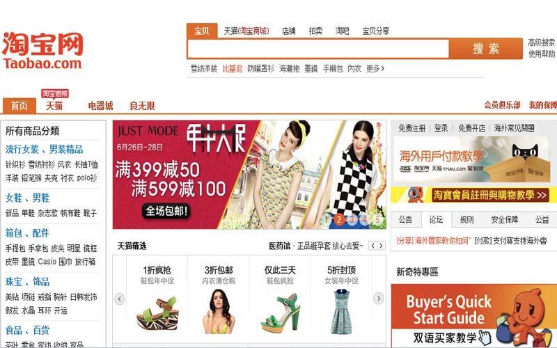 Dịch vụ đặt hàng hộ trên Taobao bằng tiếng Việt của iChina Company sẽ giúp bạn xóa tan lo ngại về ngôn ngữ
